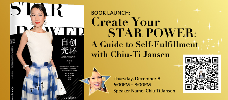 create-your-star-power_750x330