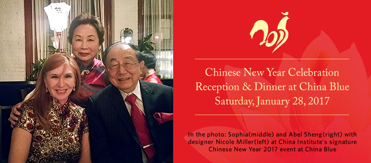 chinese new year celebration 2017 reception dinner at china blue
