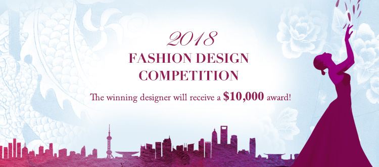 2018 China Institute Fashion Design Competition China Institute