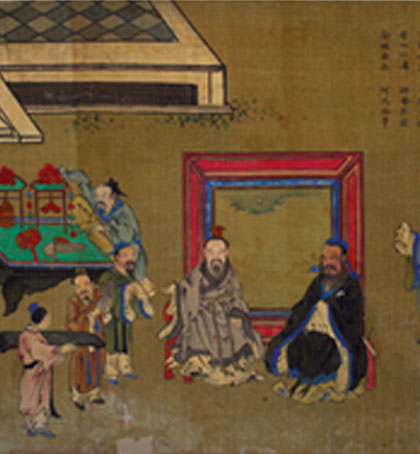 CONFUCIUS:  His Life and Legacy in Art