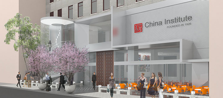 China Institute Strengthens Its Cultural Presence – August 20, 2015 By Liz Ingrassia
