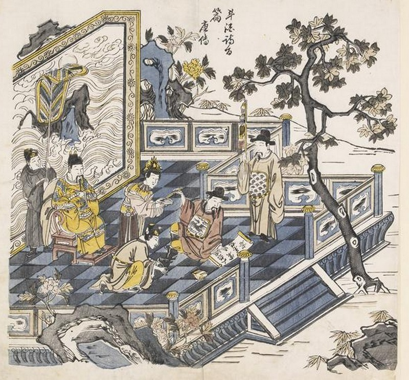 Notes for Songs of a Golden Age: High Tang Poetry-By Shenzhan Liao, edited by Michael Buening