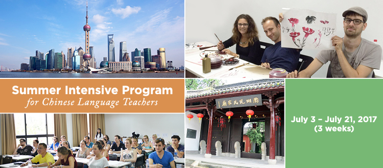 Summer Intensive Program