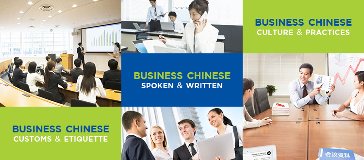 Business Chinese Class At China Institute