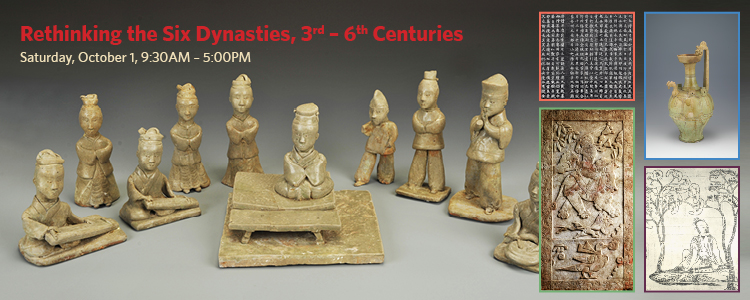 Rethinking the Six Dynasties_750x330