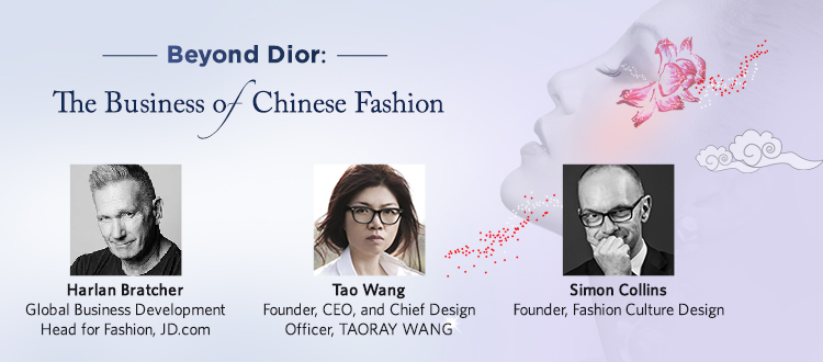 Beyond Dior: The Business of Chinese Fashion | China Institute