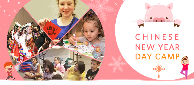 Sign up your kids for our Chinese New Year Day Camp!