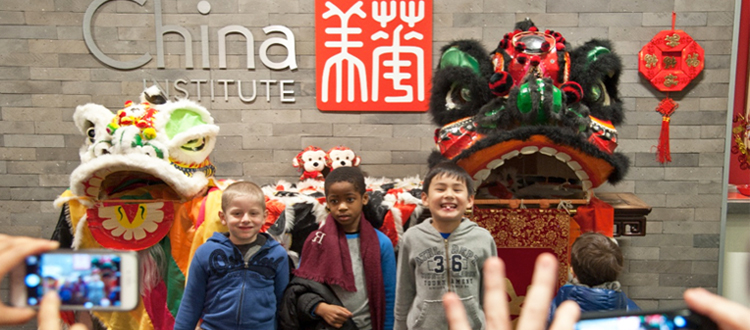 Celebrate the Year of the Pig with China Institute