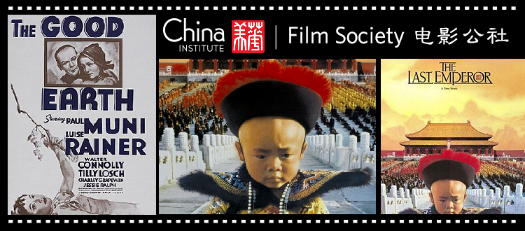 "The Film Society at China Institute Explores ""China Through the Western Gaze"" in Two-Part Screening of <em>The Good Earth</em> and <em>The Last Emperor</em>"