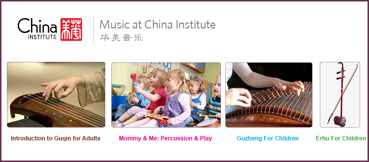 China Institute and the Bard College – Music at China Institute