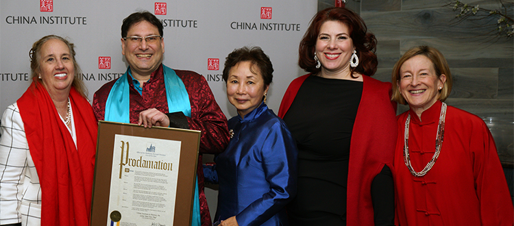 China Institute Welcomes the Year of the Pig at Annual Chinese New Year Gala