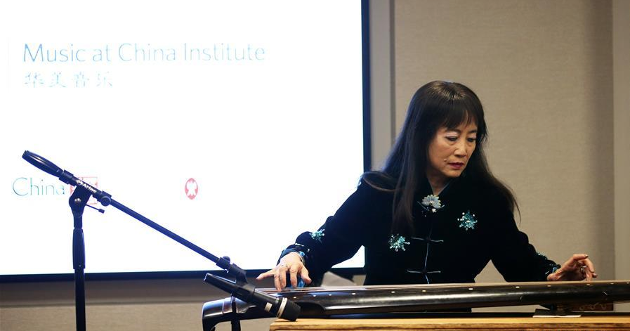 Xinhua: China Institute launches Chinese traditional music educating program