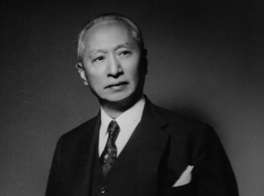 Wellington Koo: The Top Diplomat in the Republican China [Renwen Society event conducted entirely in Chinese]
