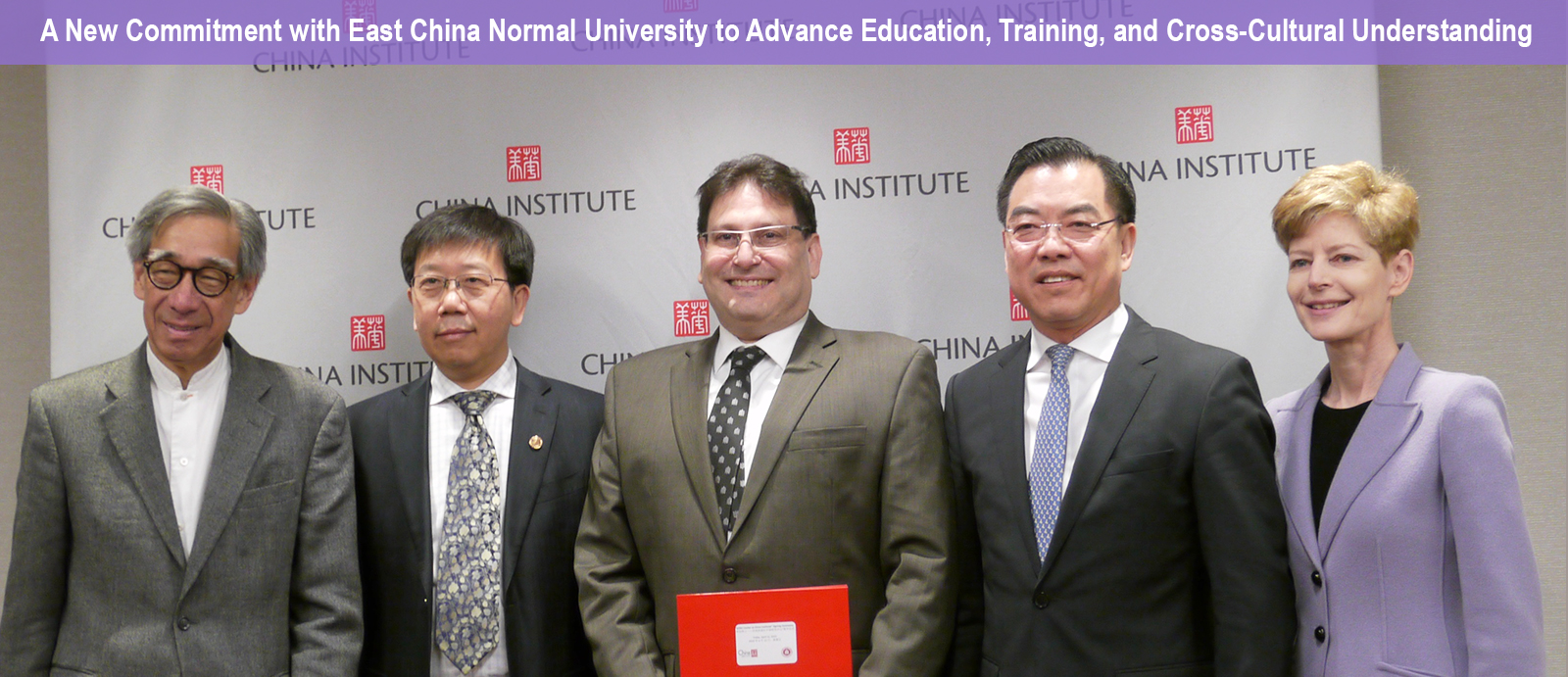 China Institute Establishes <em>East China Normal University Center at China Institute</em> to Advance Education, Training, and Cross-Cultural Understanding