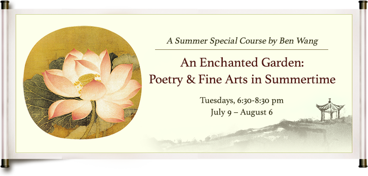Summer Special: Poetry & Fine Arts in Summertime