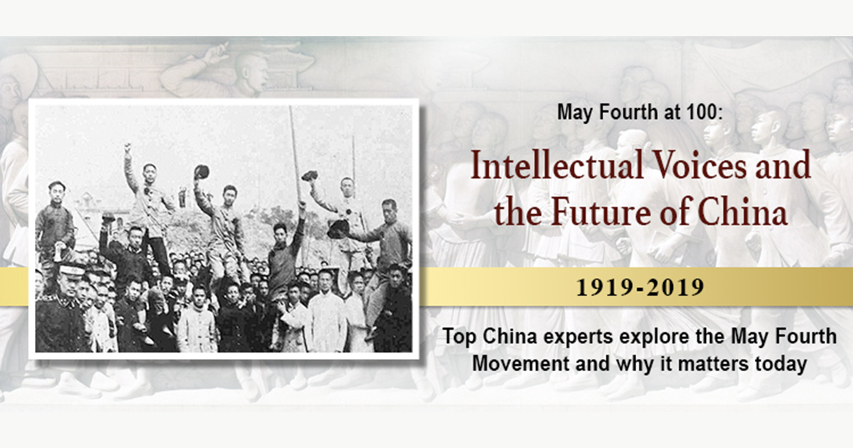 China Institute Holds Symposium on the 100th Anniversary of China's Influential May 4th Movement & its Contemporary Legacy