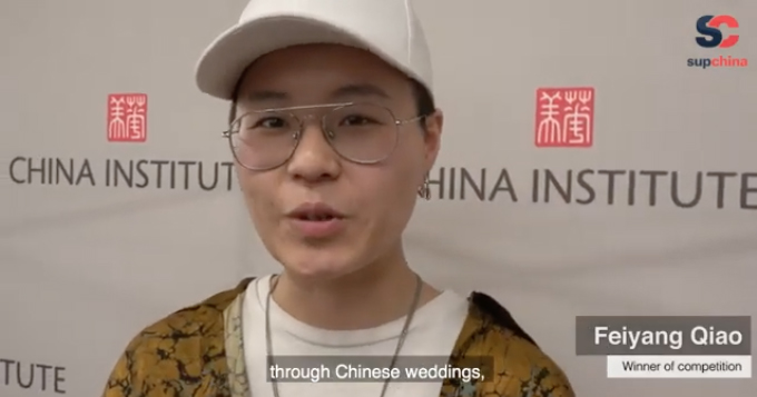 SUP China: Meet The Winner Of This Year's China Institute Fashion Competition