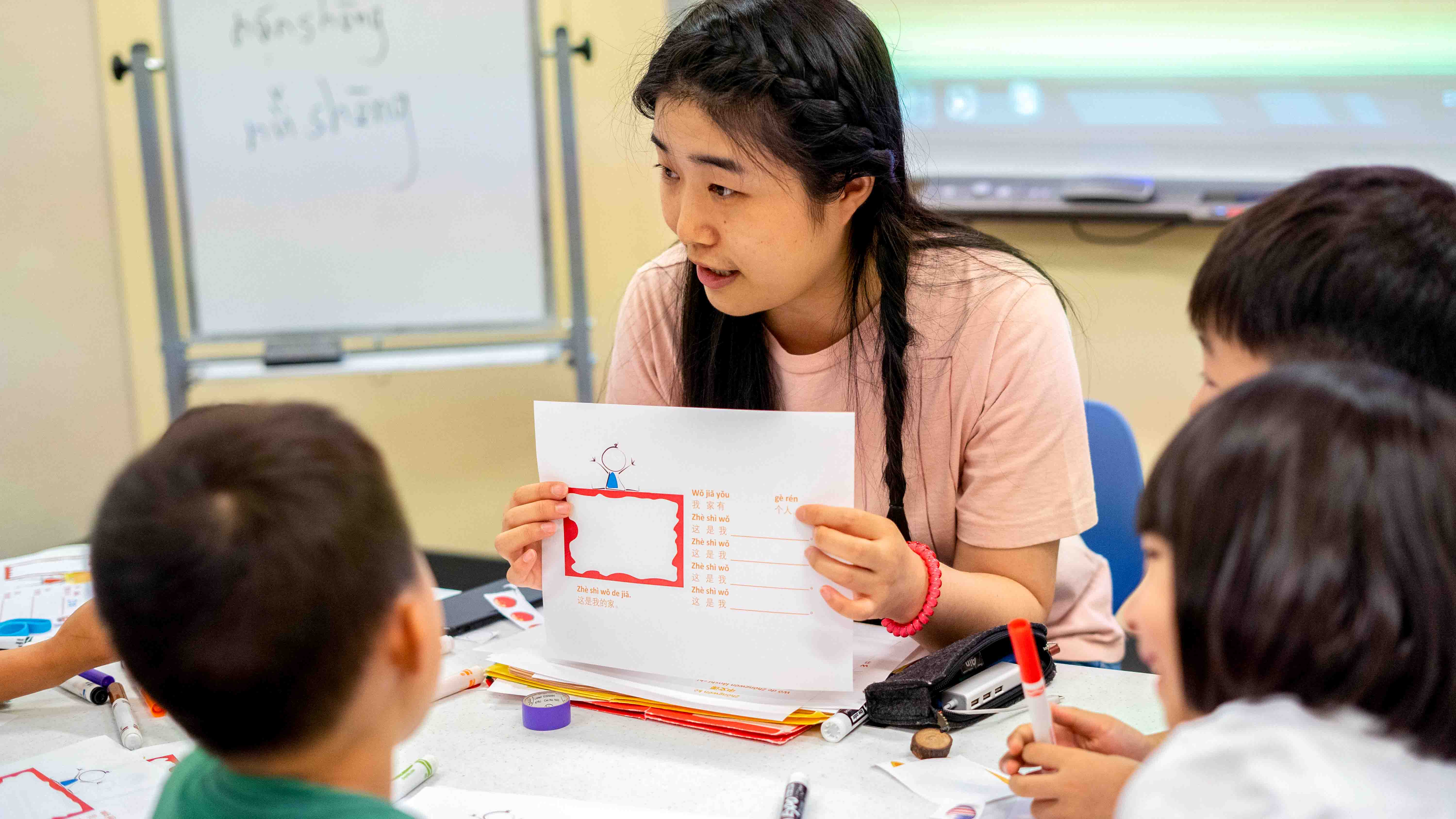 Afterschool Downtown | China Institute