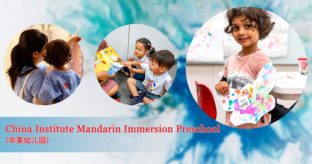 About Our Mandarin Immersion Preschool