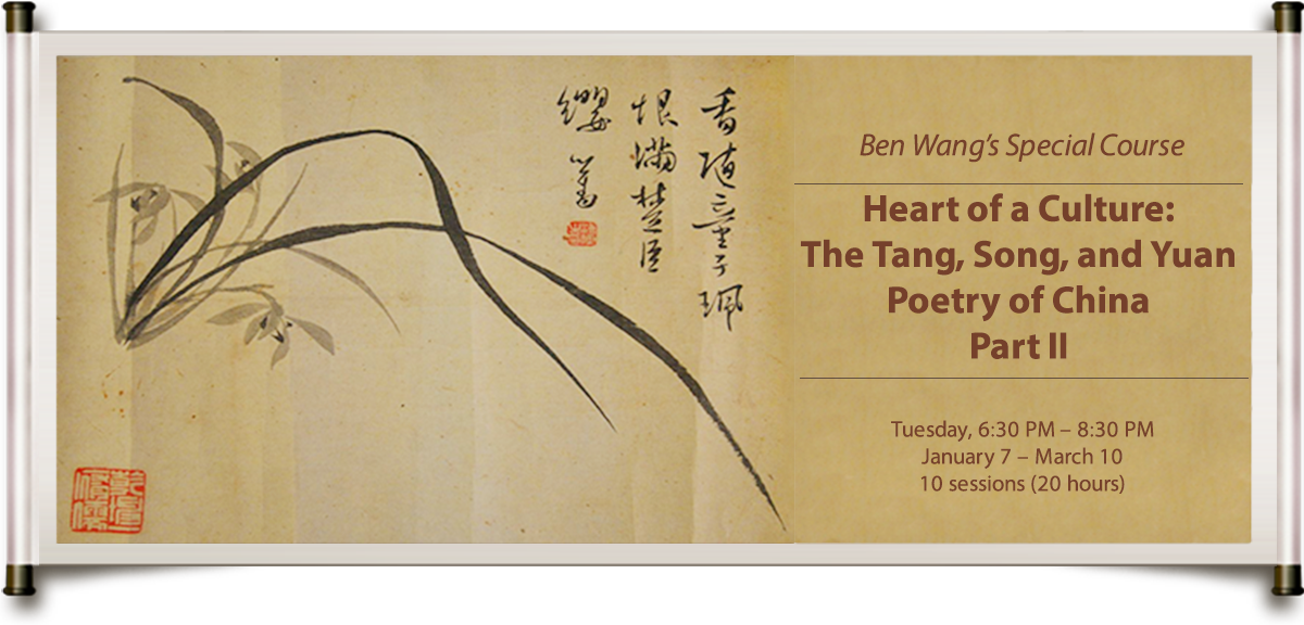 Ben Wang's Special Course: Heart of a Culture: The Tang, Song, and Yuan Poetry of China Part II