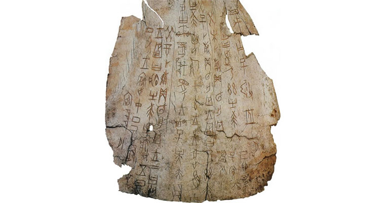 Renwen Lecture: Stories of Oracle Bone Inscriptions — a Pivotal Link in Chinese Civilization