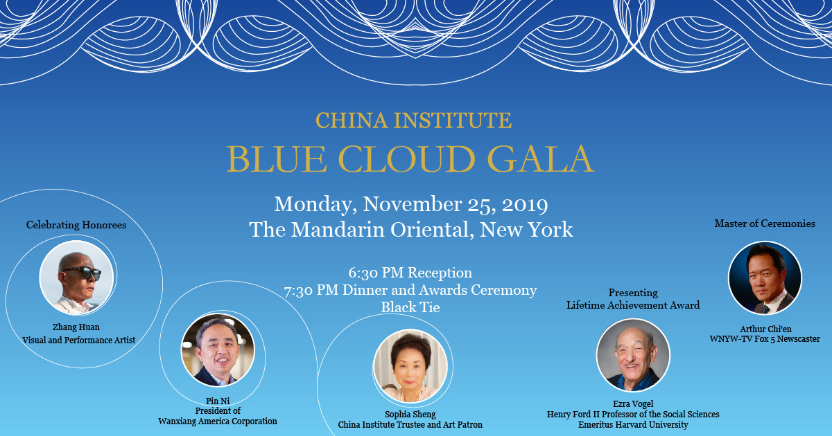 China Institute to Honor Four Extraordinary Individuals  at annual Blue Cloud Gala on November 25, 2019