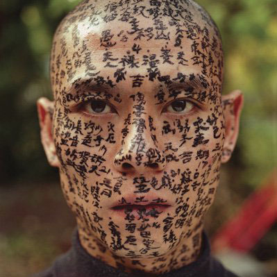 Photo of Zhang Huan