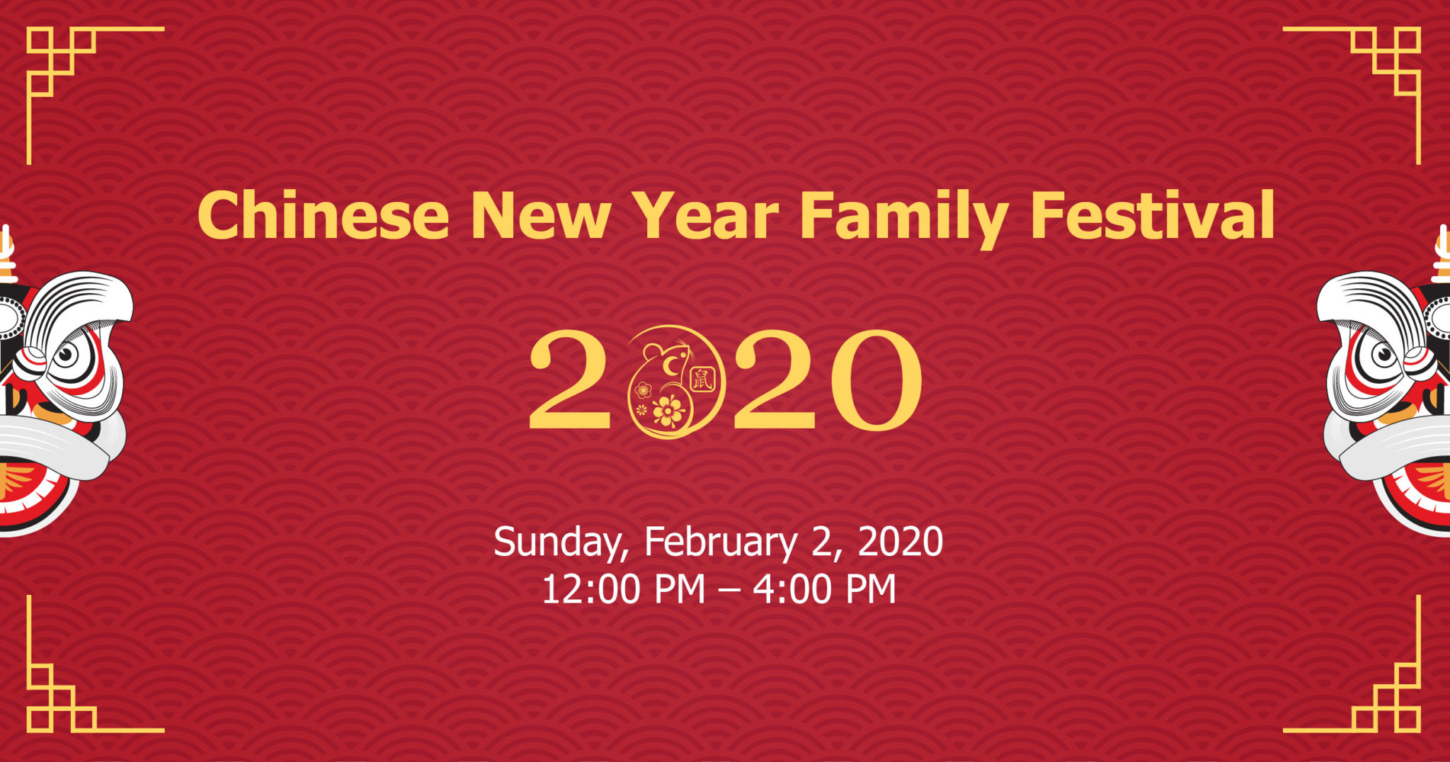 New York Times: CHINESE NEW YEAR FAMILY FESTIVAL