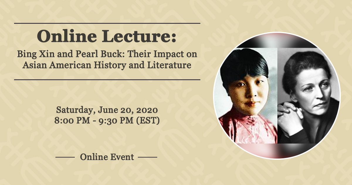 Online Lecture: Bing Xin and Pearl Buck: Their Impact on Asian American History and Literature