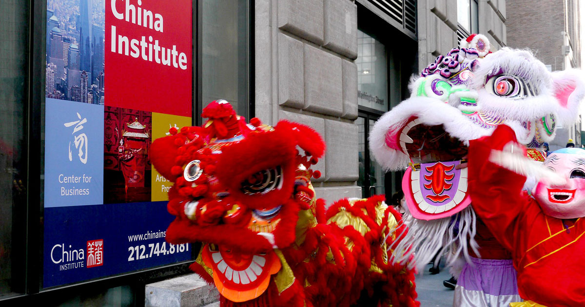 NBC News: The soft power of New York's China Institute
