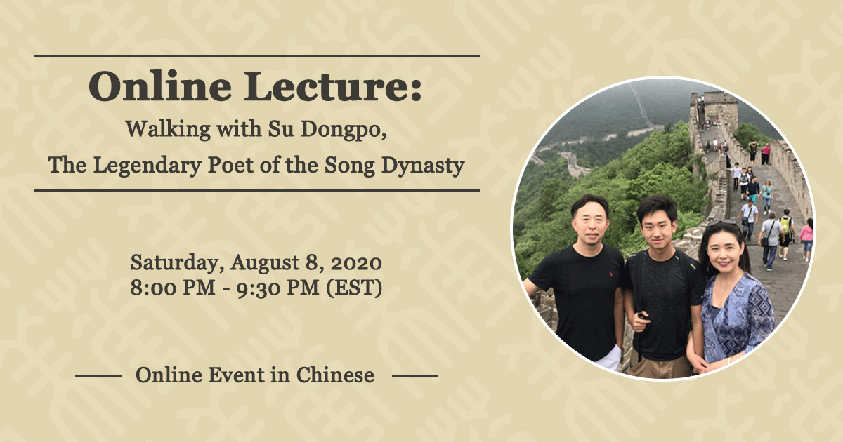 Online Lecture: Walking with Su Dongpo, The Legendary Poet of the Song Dynasty
