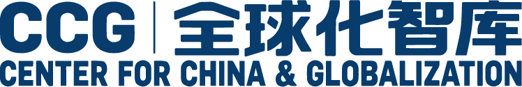 Center for China & Globalization