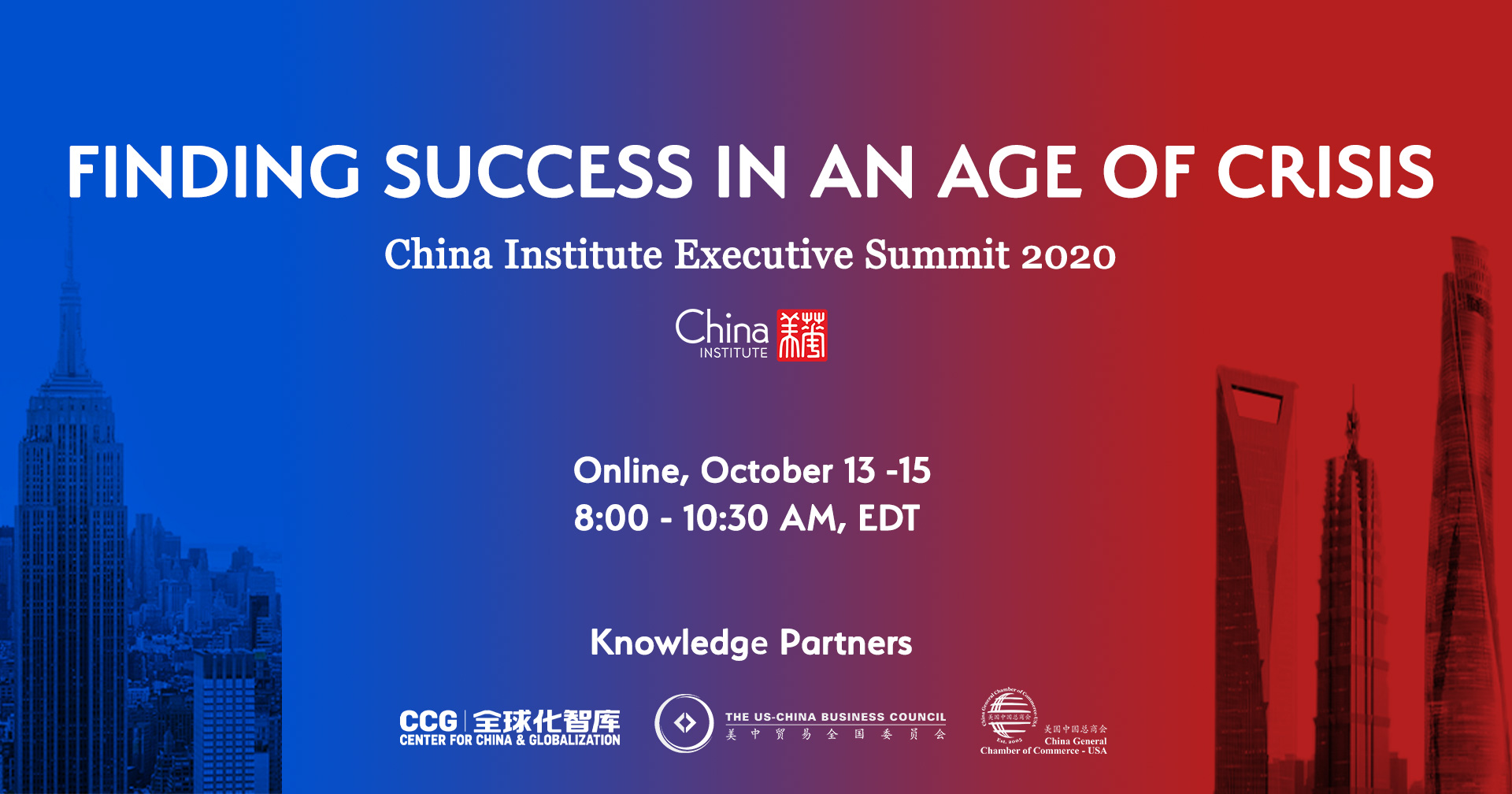 China Institute Offers a Pragmatic Way Forward for the U.S and China