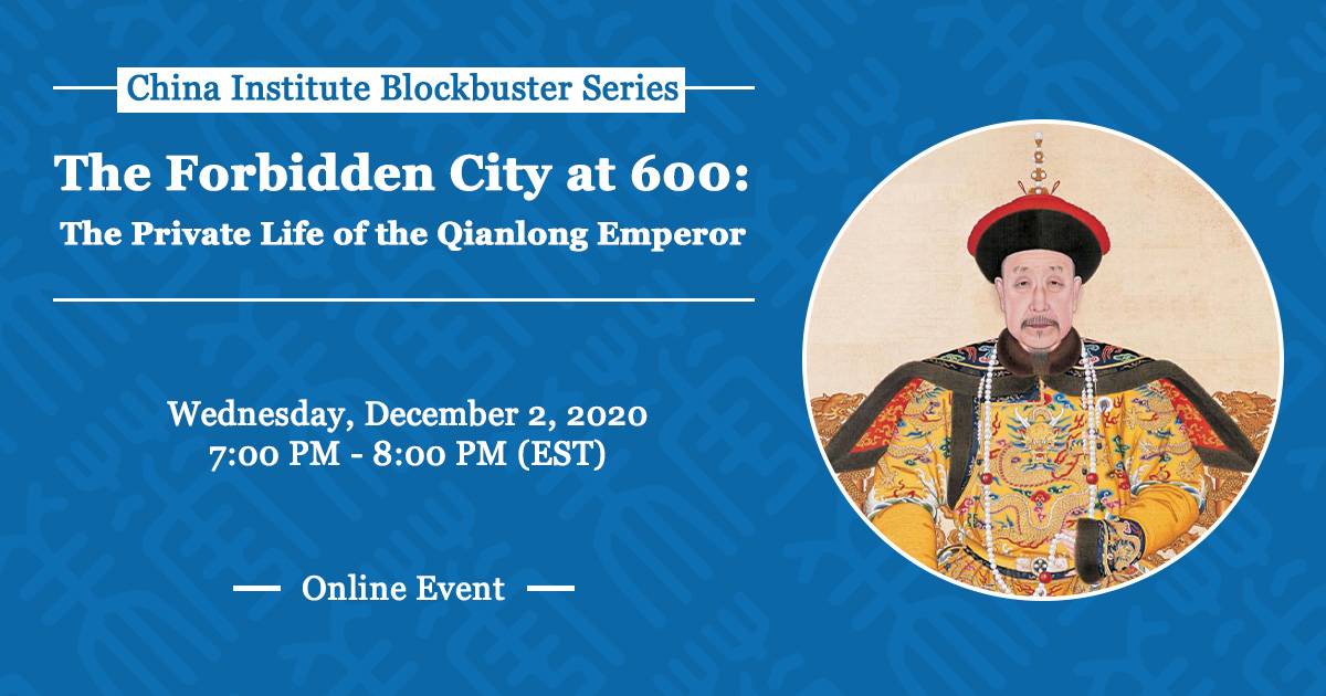 The Private Life of the Qianlong Emperor