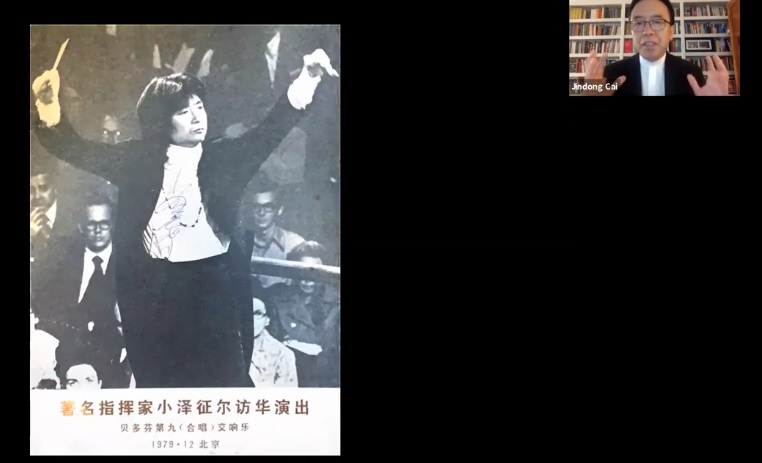 Pieces of China (S2, E2), Jindong Cai on the Concert that Promoted Dialogue, 9.24.20