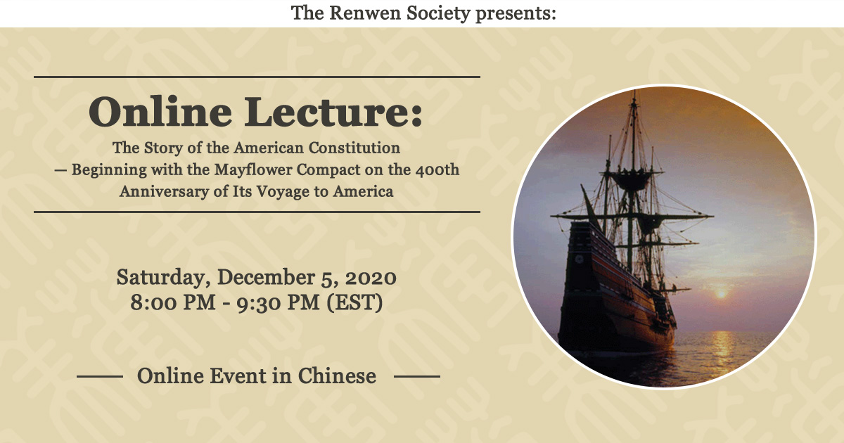 The Story of the American Constitution—Beginning with the Mayflower Compact on the 400th Anniversary of Its Voyage to America