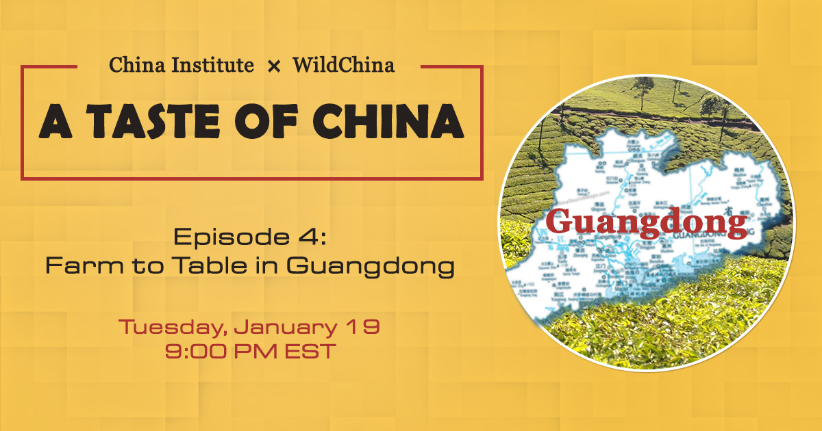 A Taste of China Episode 4: Farm to Table in Guangdong