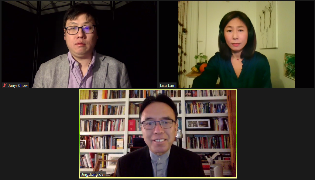 Recap: Music Chat on Chinese Orchestra: At the Crossroads of the West and China, 11.6.20