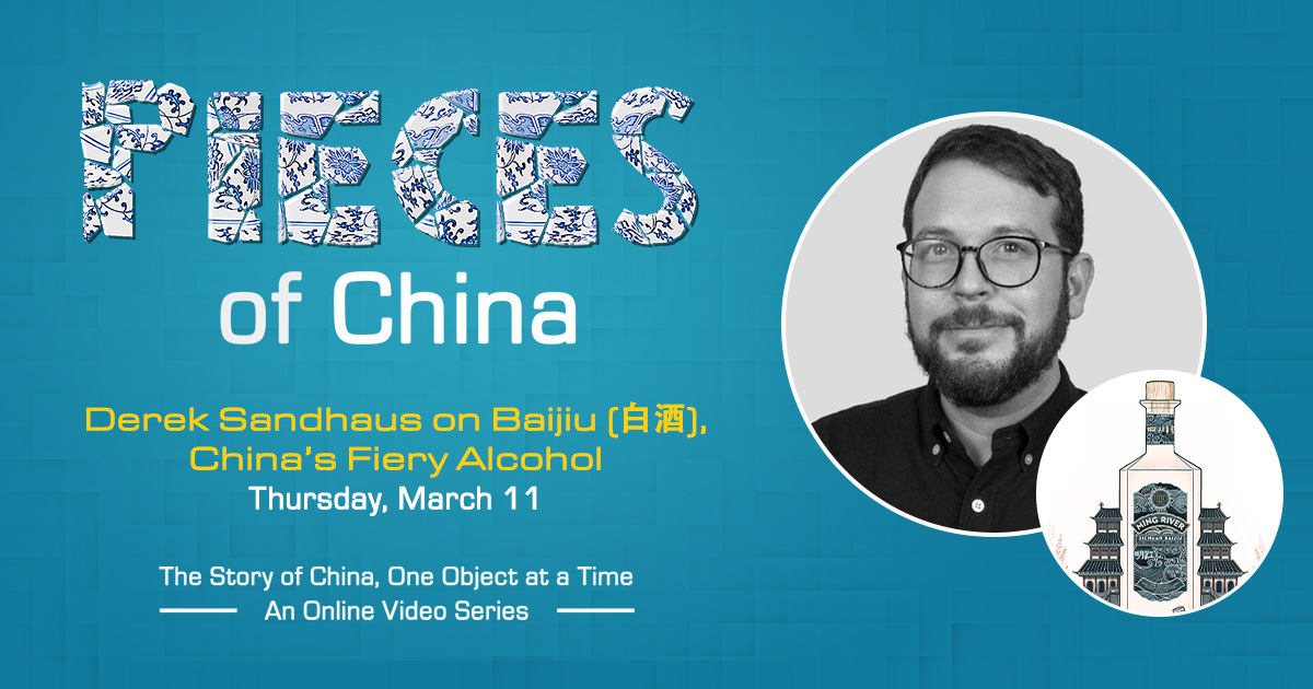 Derek Sandhaus on Baijiu (白酒), China's Fiery Alcohol