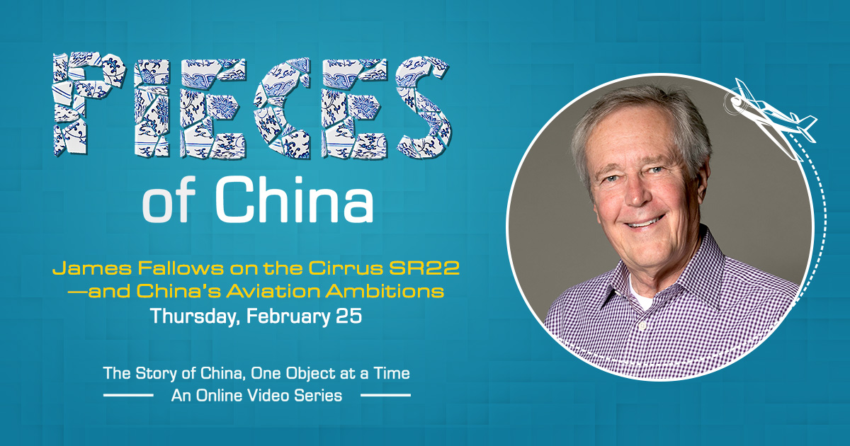 James Fallows on the Cirrus SR22—and China's Aviation Ambitions