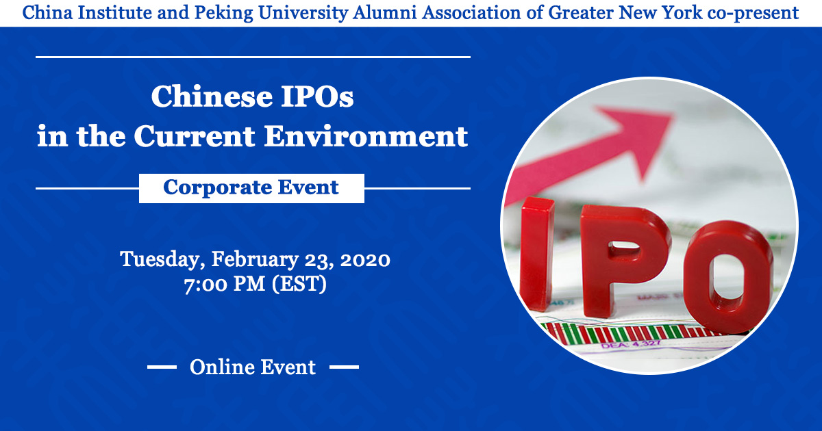 Recap: Chinese IPOs in the Current Environment, 2.23.21