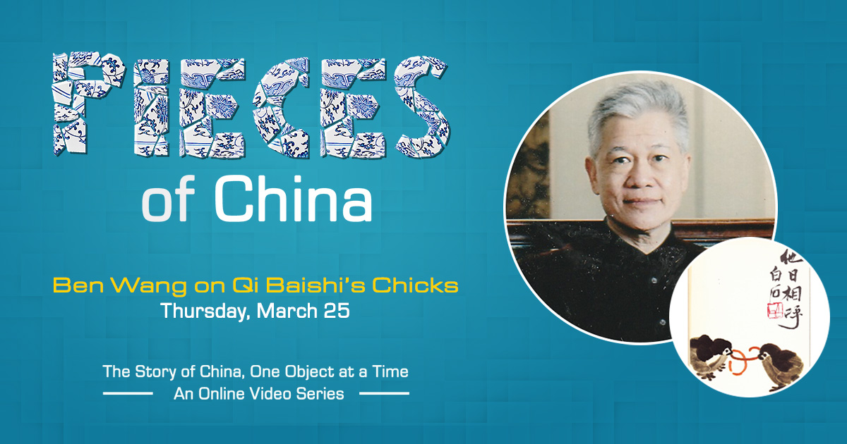 Ben Wang on Qi Baishi's Chicks