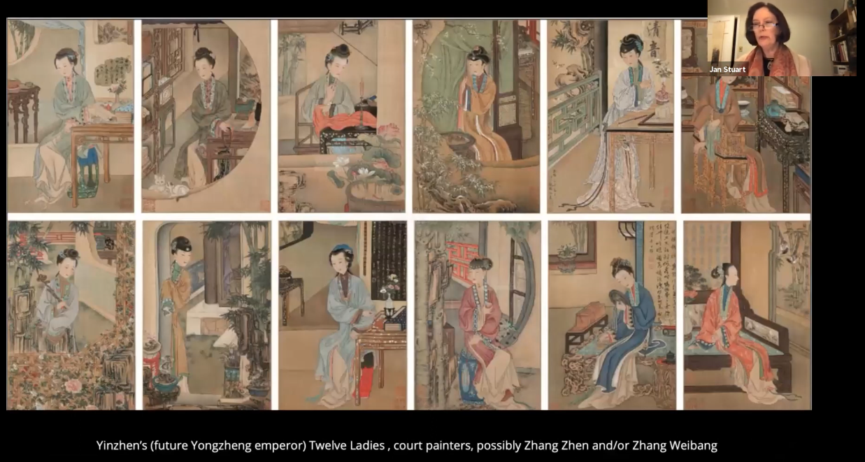 Recap- The Forbidden City at 600: Women in the Imperial Palace, 3.17.21