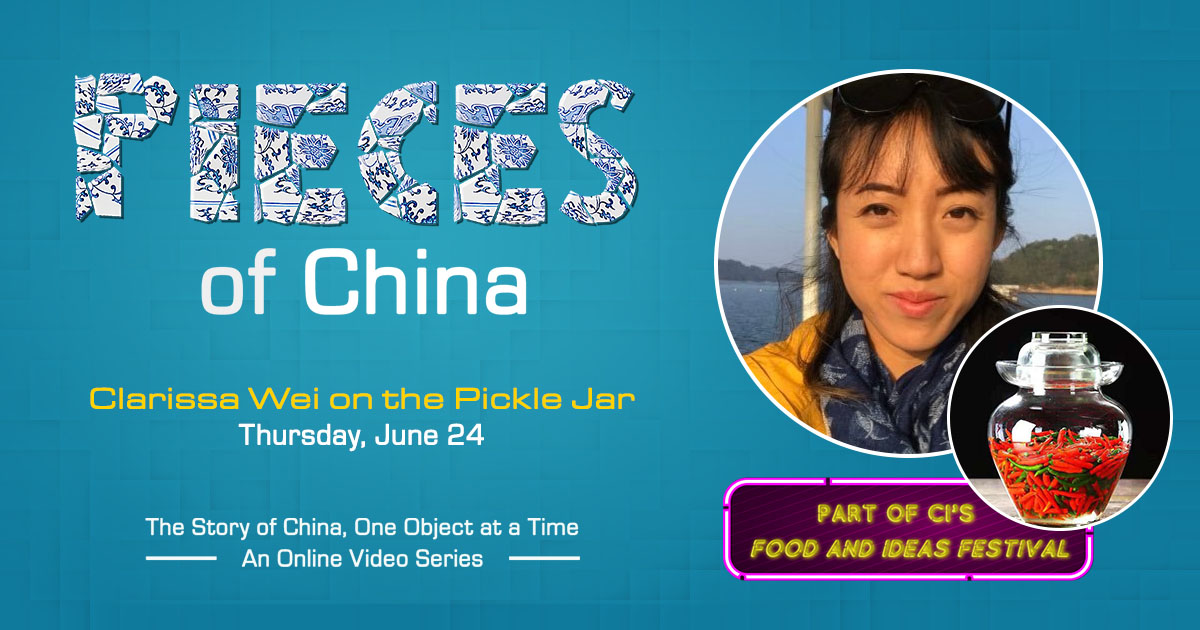 Pieces of China: Clarissa Wei on the Pickle Jar