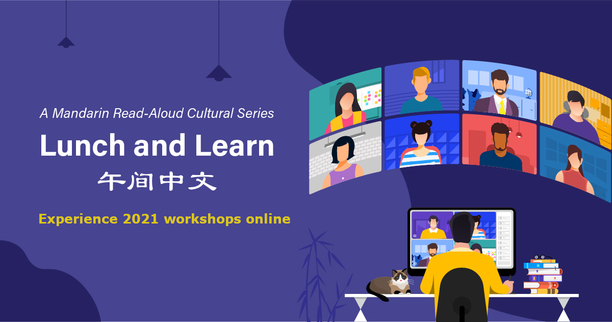 Our 2021 Lunch and Learn Workshops: Results and Recaps