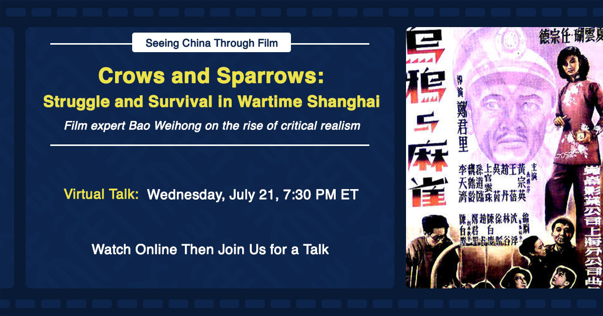 Crows and Sparrows: Struggle and Survival in Wartime Shanghai