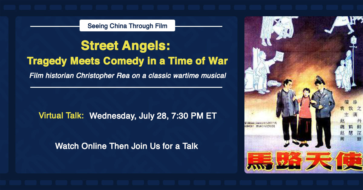 Street Angels: Tragedy Meets Comedy in a Time of War