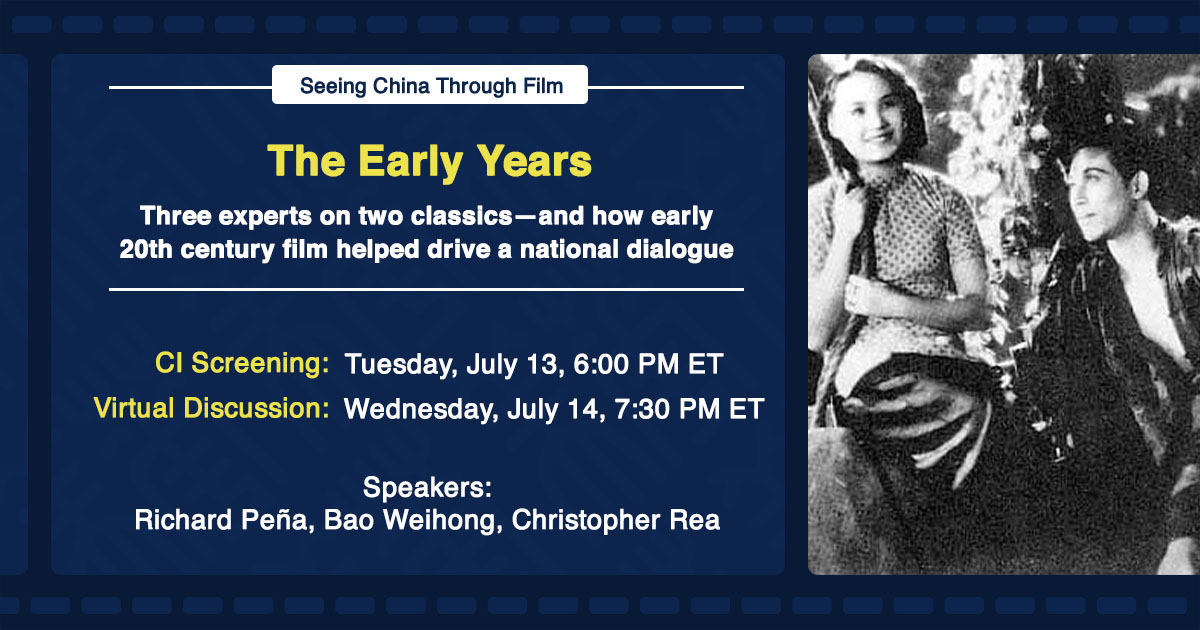 Recap: Seeing China Through Film: The Early Years, 7.14.21