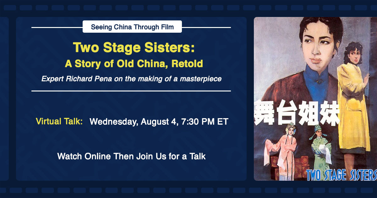 Two Stage Sisters: A Story of Old China, Retold