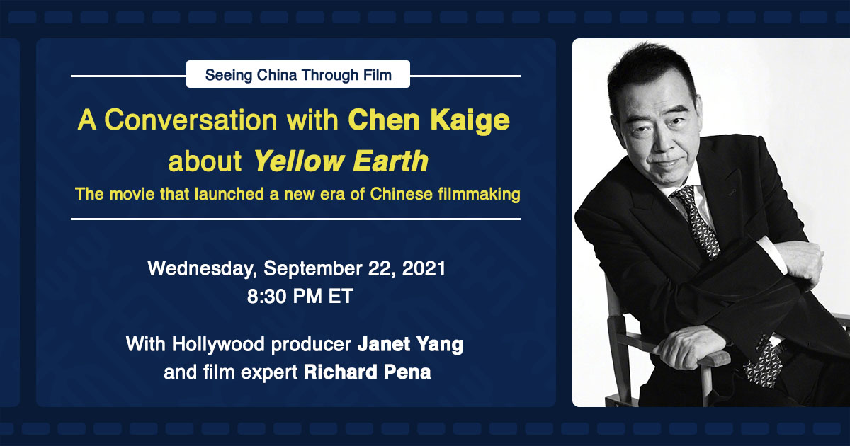 A Conversation with Chen Kaige on Yellow Earth (online)